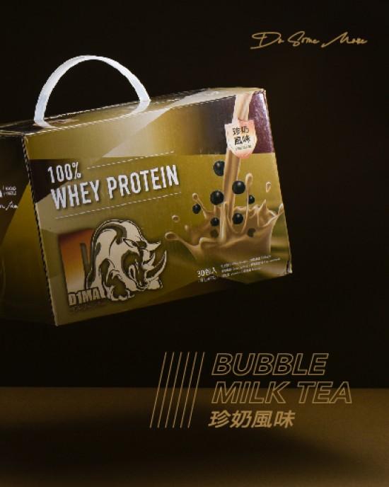 D1MA專業營養乳清蛋白-珍奶風味(30入/1盒裝)