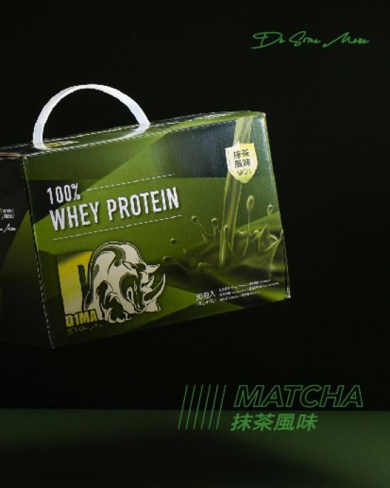 D1MA專業營養乳清蛋白-抹茶風味(30入/1盒裝)