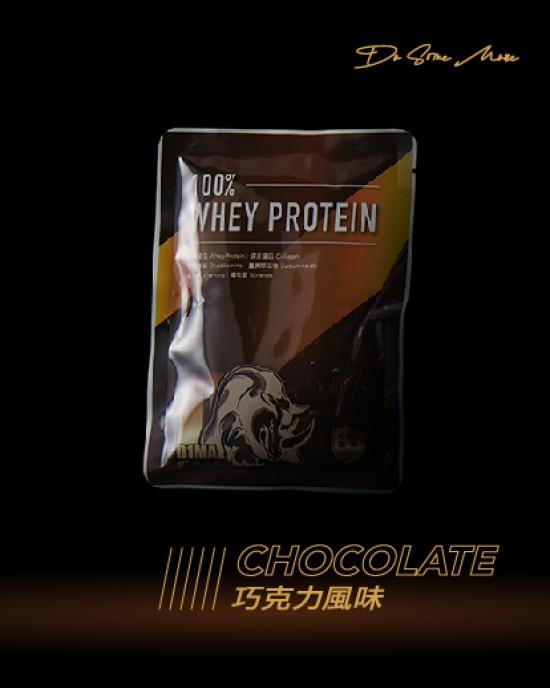 D1MA專業營養乳清蛋白-巧克力風味(30入/1盒裝)