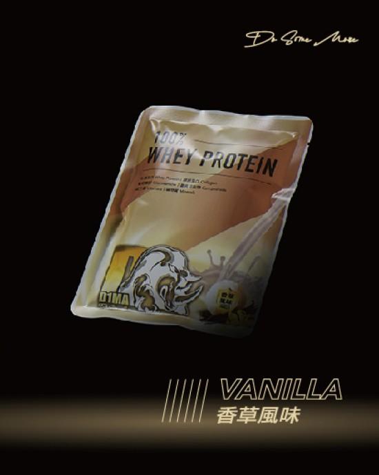 D1MA專業營養乳清蛋白-香草風味(30入/1盒裝)