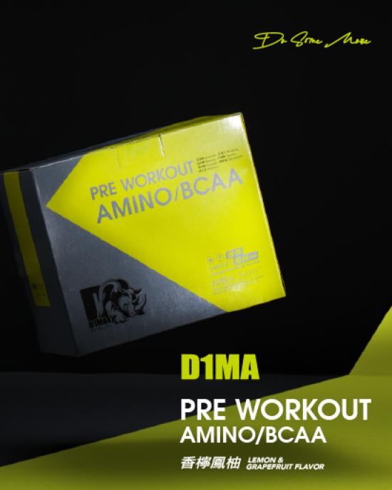 D1MA訓練專用 綜合胺基酸-香檸鳳柚(20入/1盒裝)