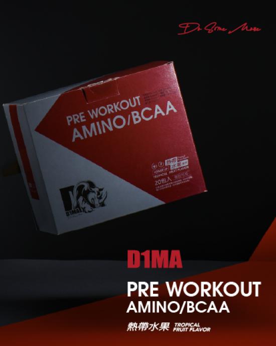 D1MA訓練專用 綜合胺基酸-熱帶水果(20入/1盒裝)