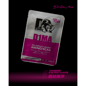 D1MA訓練專用 綜合胺基酸-蔓越纖果(20入/1盒裝)