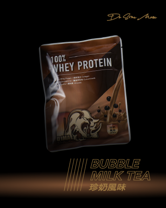 D1MA專業營養乳清蛋白-珍奶風味-隨手包
